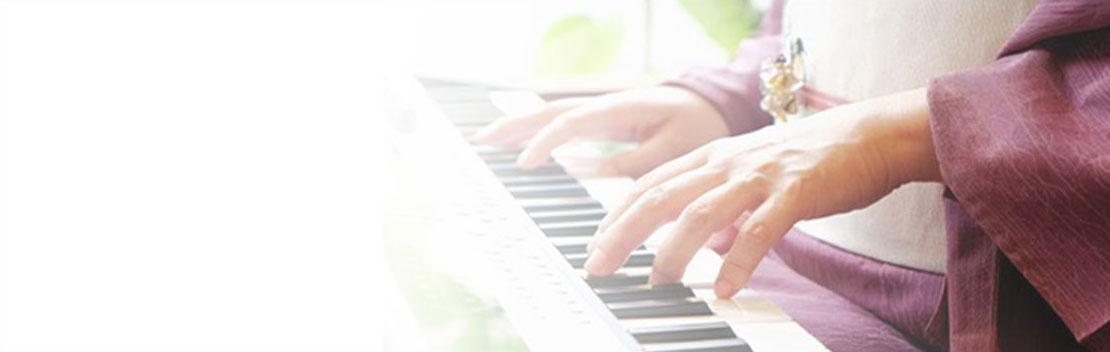 横浜市戸塚区大人のピアノ教室 音楽教室 響 別館ブログ