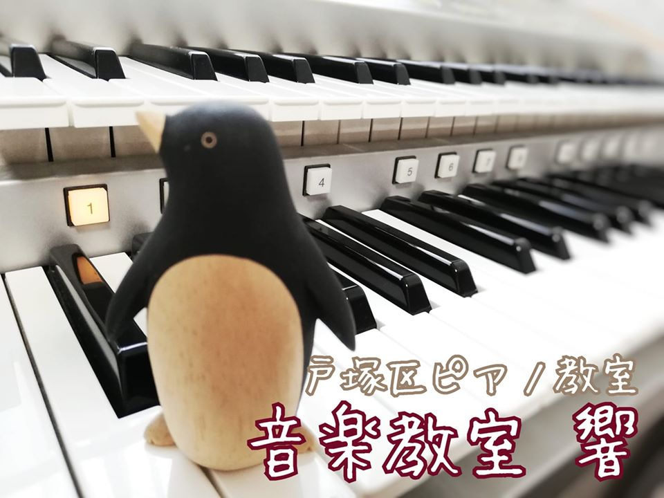 戸塚区エレクトーン教室・ピアノ教室 大人向け音楽教室